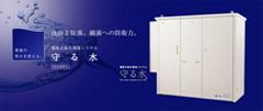 電解水 衛生環境システム 守る水